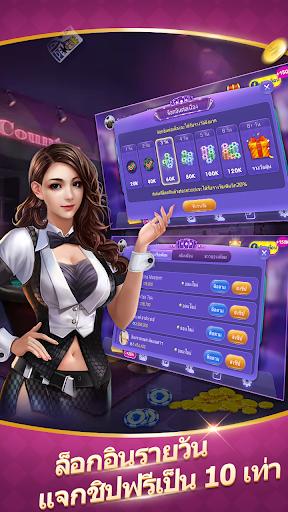 เก้าเกไทย - เซียน ออนไลน์ 1.6.2 DreamHackers 7