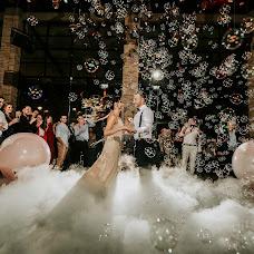Wedding photographer Lev Sluckiy (leva123). Photo of 19.11.2018