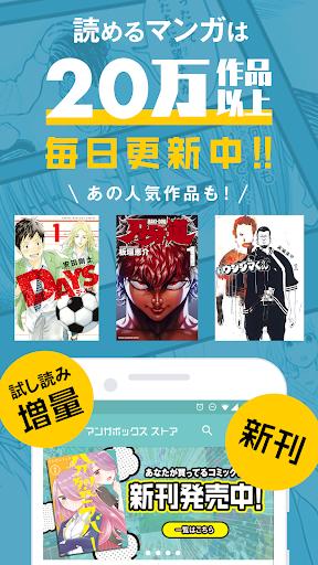 Manga Box: Manga App 2.4.3 Screenshots 3