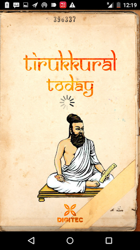 Tirukkural Today
