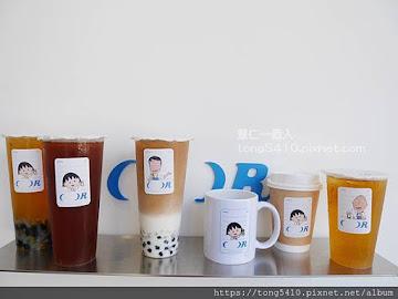 Coffee.tea.or 台中逢甲店