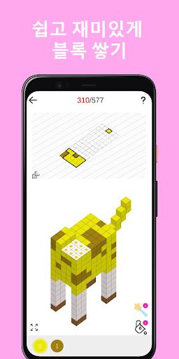 ube14ub7educ544uc774 - 3D ud53duc140 uc544ud2b8 : ube14ub85d ub9ccub4e4uae30 android2mod screenshots 2