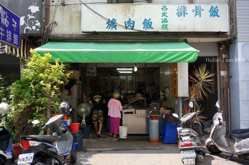 豐原嘉義火雞肉飯-2