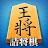 TsumeShogi japanese chess problem logo