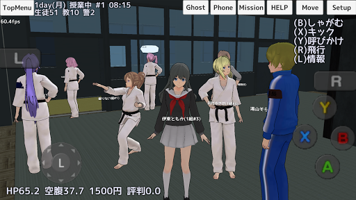 School Girls Simulator 1.0 screenshots 4