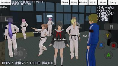 School Girls Simulator screenshot thumbnail