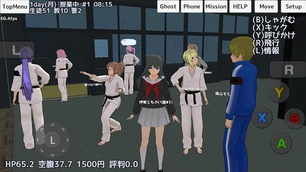 School Girls Simulator
