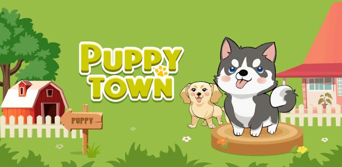 Puppy Town