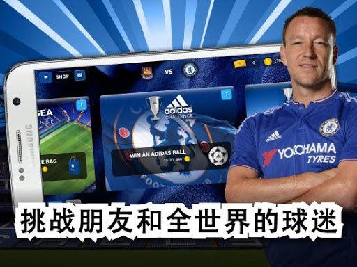 Chelsea FC Score Predictor