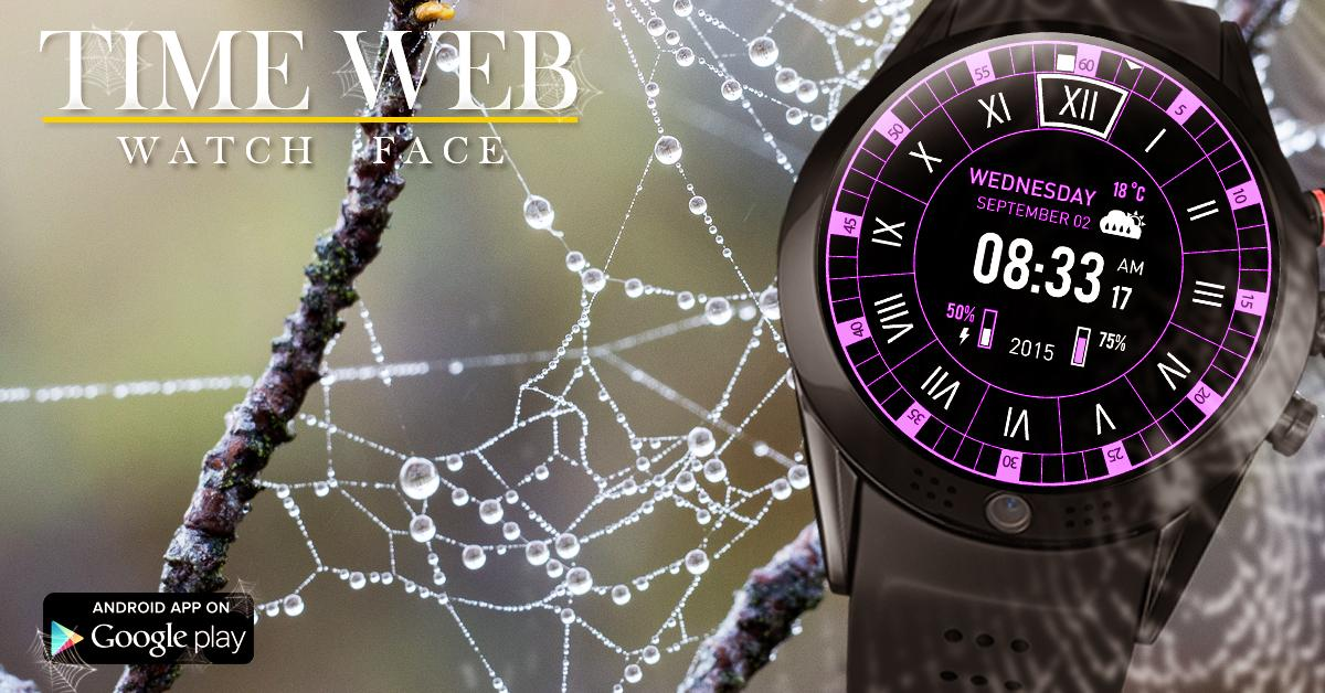 Time Web Watch Face- screenshot