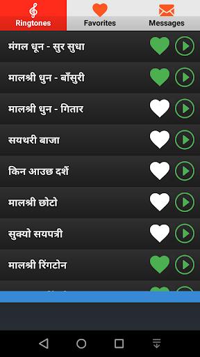 Dashain Ringtones Messages