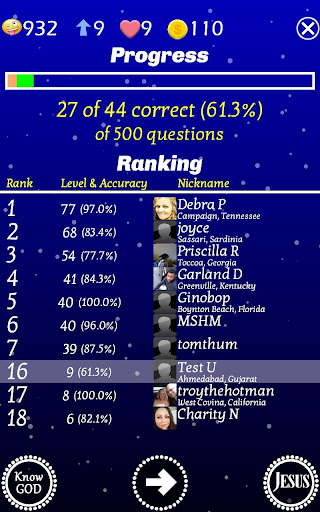 Play The Jesus Bible Trivia Challenge Quiz Game 1.43 screenshots 9