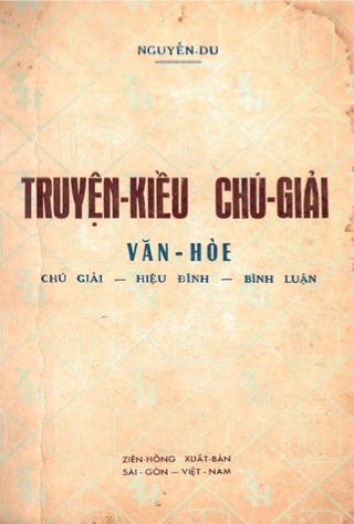 Thuý Kiều, Từ Hải sống chết ra sao thời cướp biển đánh Minh?