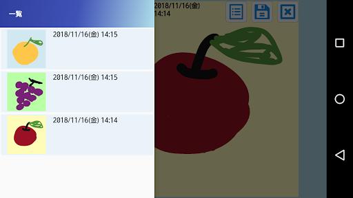 PetapetaHandwrittenMemo 1.1.0 Windows u7528 2