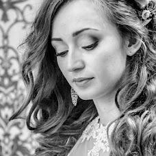 Wedding photographer Kseniya Milkova (Milkova). Photo of 09.11.2015