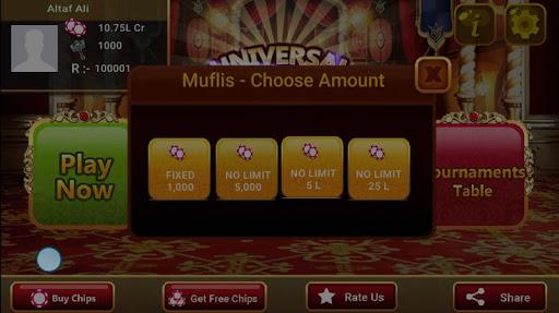 Universal Teen Patti - Indian Poker Game  captures d'u00e9cran 23
