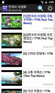 한국의 자연, 문화유산 동영상 모음 - náhled