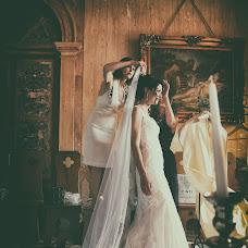 Fotografo di matrimoni Andrea Artax (AndreaArtax). Foto del 13.11.2018