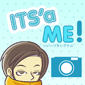 ITS'a ME! Boy Avatar Camera