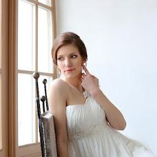 Wedding photographer Alesya Spiridonova (svadebnayapora). Photo of 26.11.2015