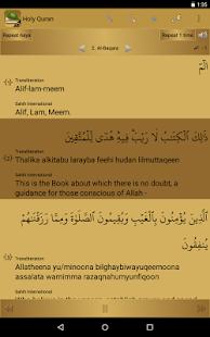 Holy Quran Free – Offline Recitation القرآن الكريم 12