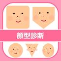 顔型診断でモテ髪&性格分析 icon