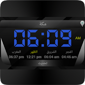 Prayer Times Clock Widget
