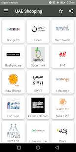 Download Online Shopping In UAE -Dubai Shopping For PC Windows and Mac apk screenshot 2