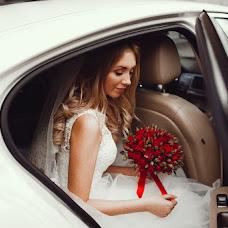 Wedding photographer Inna Vasileva (inkavv). Photo of 11.02.2016