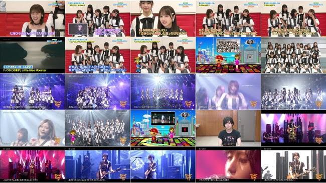 190907 (720p+1080i) Nogizaka46 Yamamoto sayaka Part – CDTV