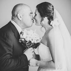 Wedding photographer Irina Chaykovskaya (irinacha). Photo of 13.04.2017