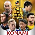 Jリーグクラブチャンピオンシップ icon