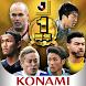Jリーグクラブチャンピオンシップ Android
