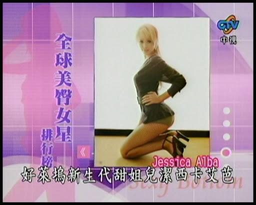 潔西卡艾巴,Jessica Alba