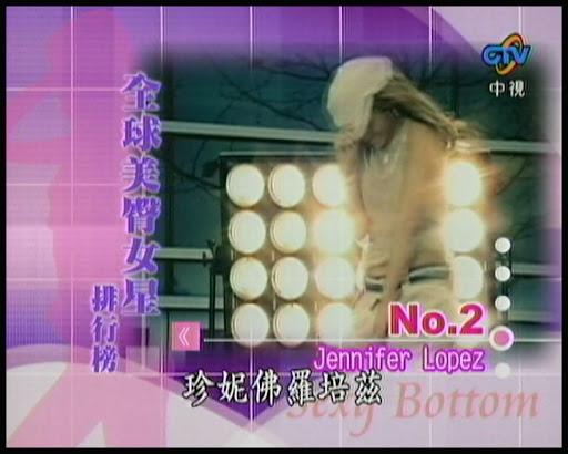 珍妮佛羅培茲,Jennifer Lopez