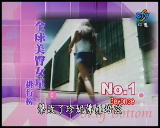 碧昂絲,Beyonce