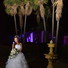 Wedding photographer Cata Chauta (CataChauta). Photo of 09.06.2017