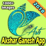 Akshar Ganesh App 2018 icon