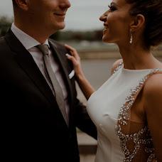 Wedding photographer Milan Radojičić (milanradojicic). Photo of 24.01.2018