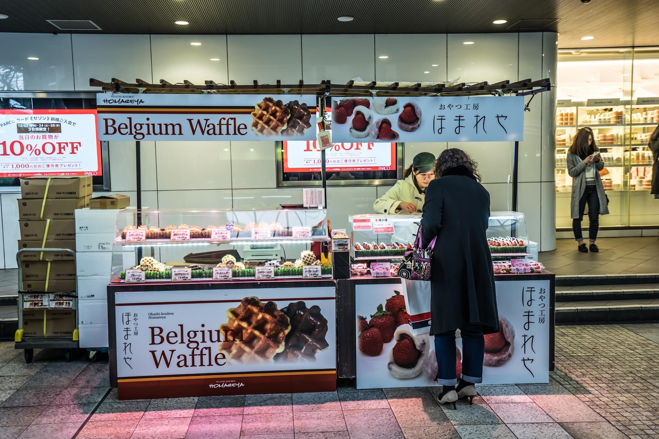 Kumamoto Shimotori Shopping Arcade3