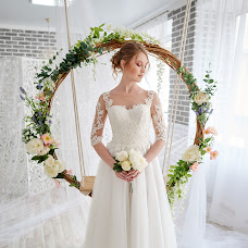 Wedding photographer Galina Bashlovkina (GalaS). Photo of 30.04.2018