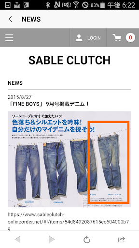 無料购物Appのスキニーデニム、メンズファッションのSABLE CLUTCH|記事Game