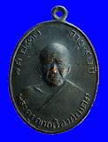 หลวงพ่อแดง วัดเขาบันไดอิฐ ฉลองอายุ 92 ปี 2513