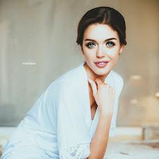 Wedding photographer Sergey Vinnikov (VinSerEv). Photo of 17.06.2018