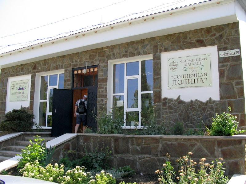 Ответы Mail Ru: Как перевести на татарский язык