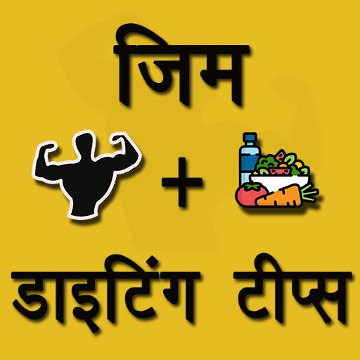 Veg Diätplan zur Gewichtsreduktion in Hindi