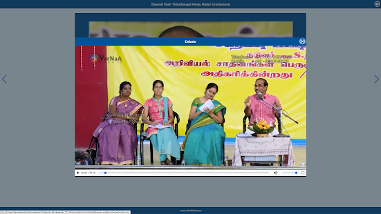Chennai Vazh Thiruthangal Nadar Uravinmurai - náhled