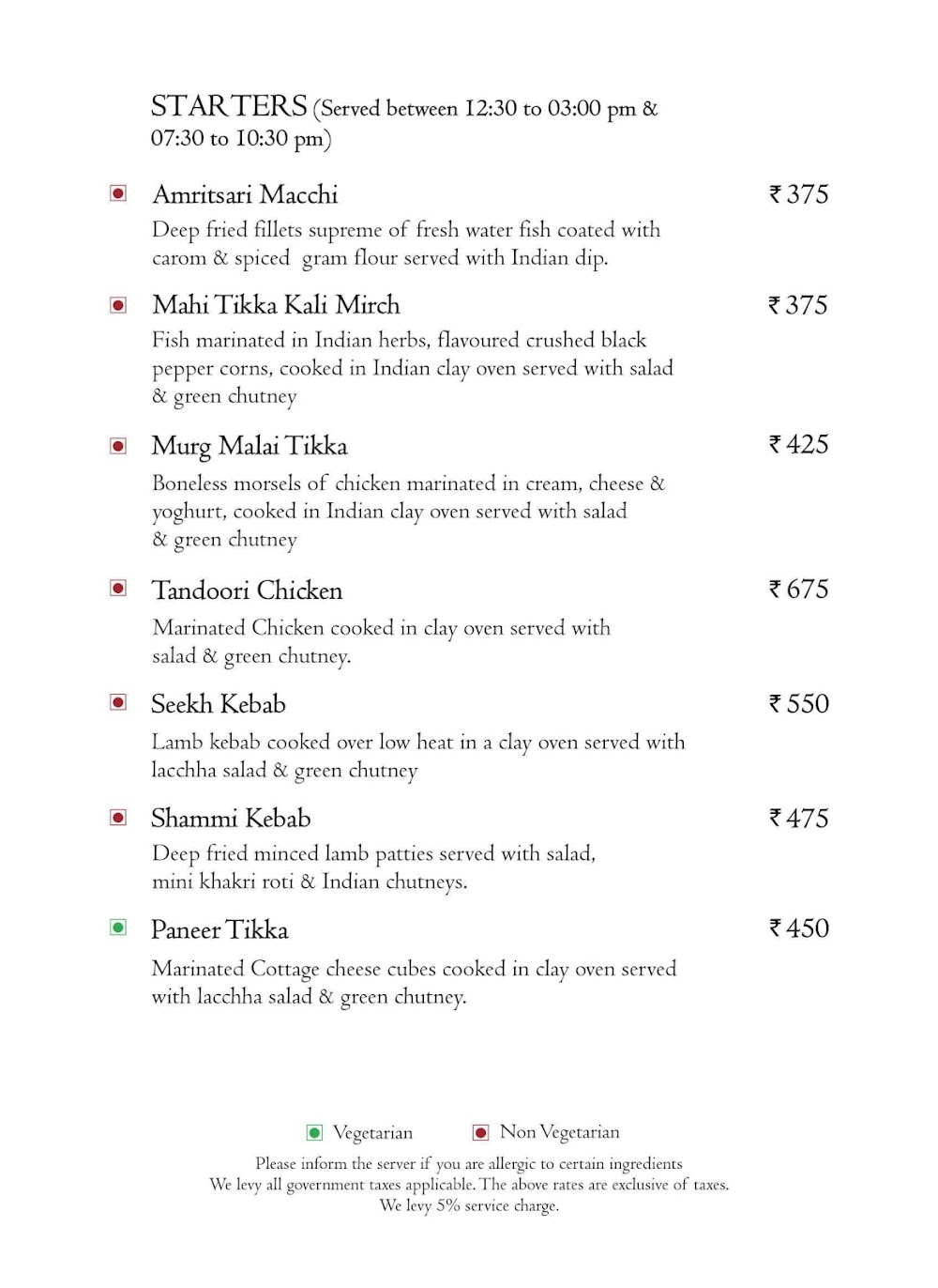 Branche - Golden Tulip Suites menu 13