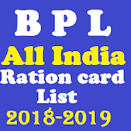 BPL List | All India BPL List 1 0 latest apk download for
