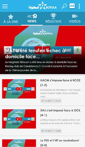 BOTOLA 1.9.7 screenshots 3